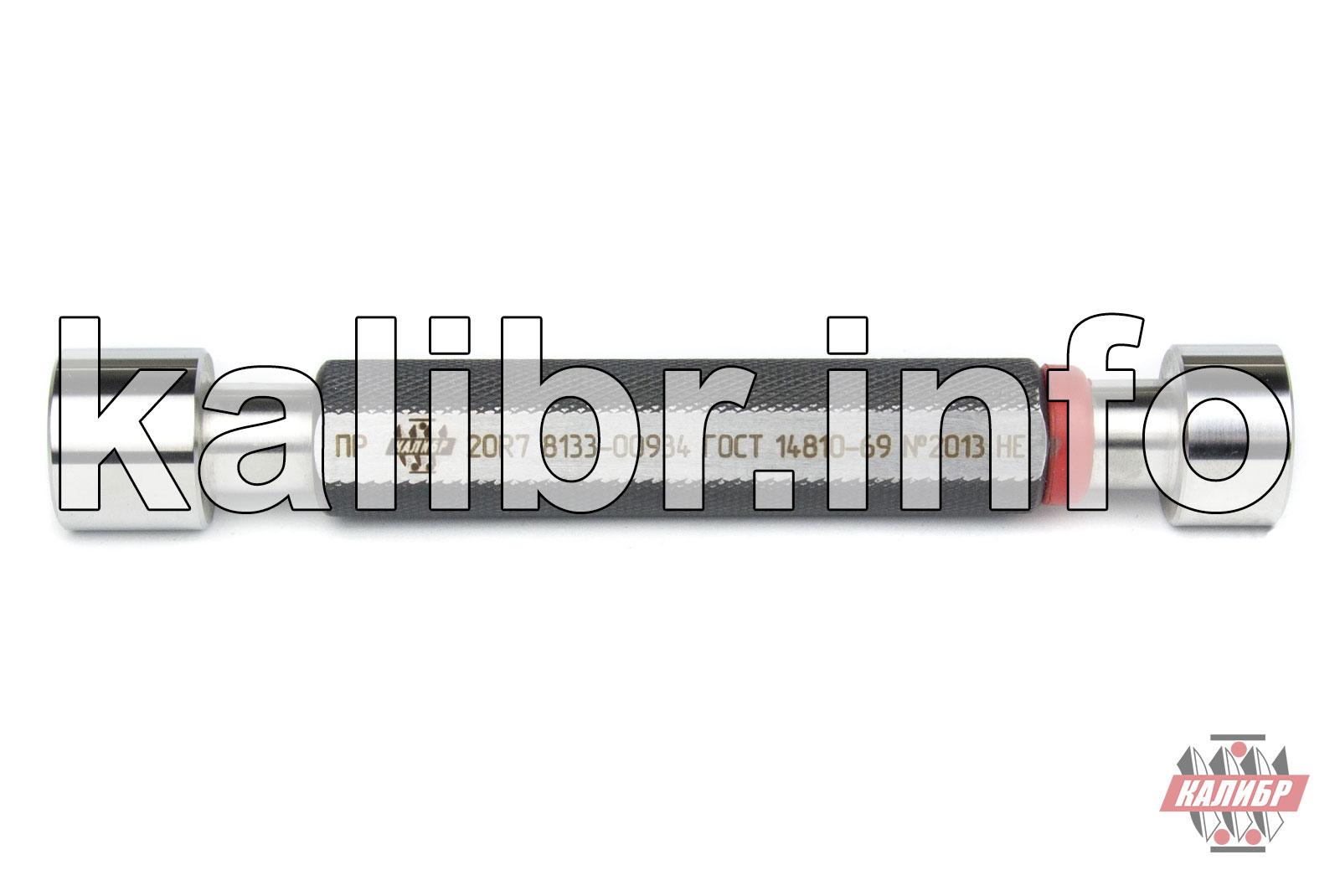 Гост 14810-69 калибры-пробки гладкие двусторонние со вставками.