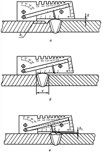 Контроль и измерение размеров сварного шва